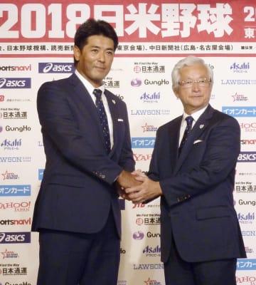 Japan manager Atsunori Inaba