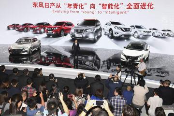 Motor show in China's Guangzhou