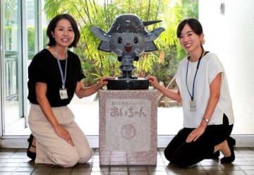 愛川町役場に設置された町観光キャラクター「あいちゃん」の石像(同町提供)