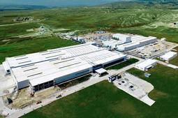 住友ゴム工業が欧州市場への供給拠点と位置付けるトルコ工場=トルコ・チャンクル県(同社提供)