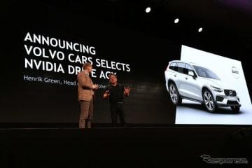 ボルボカーズが次世代車にレベル2以上の自動運転を可能にするエヌビディアのAIコンピュータを搭載すると発表