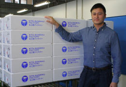 養殖ウニの輸出を目指す下苧坪社長