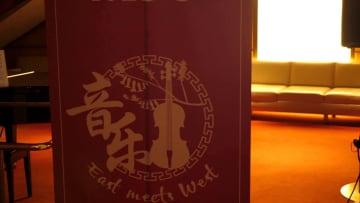 作曲家譚盾の新作「慈悲頌」、メルボルン国際芸術祭でお披露目