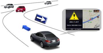 パイオニア、逆走検知機能搭載カーナビで安心・安全なドライブをサポート