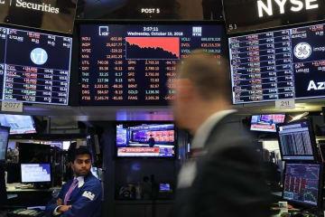 New York stocks plunge
