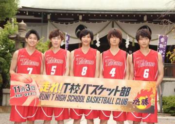左から鈴木勝大、戸塚純貴、志尊淳、佐野勇斗、佐藤寛太