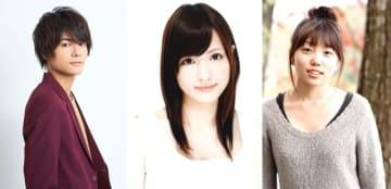 ▲左から八代拓さん、佳村はるかさん、小原好美さん