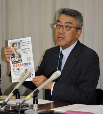 【記者会見で、志位委員長の来県を発表する大嶽委員長=三重県庁で】