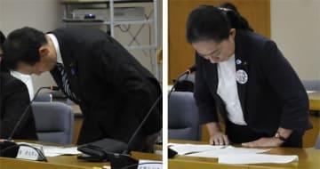 【出前講座での発言に陳謝する廣議員(左)と山本議員=三重県議会議事堂で】