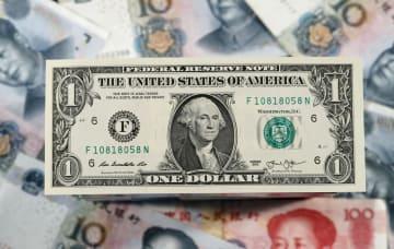U.S. dollar bills