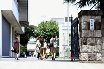 不正入試問題が発覚した東京医科大=8月2日、東京都新宿区