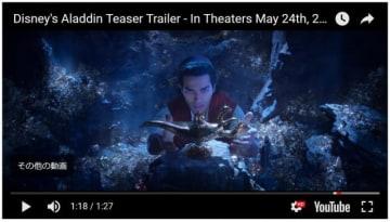 魔法のランプ! - 画像はYouTubeのスクリーンショット