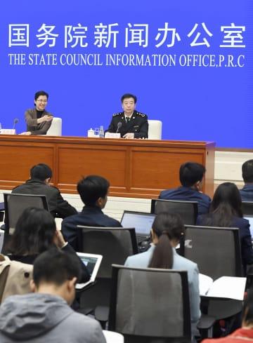 北京で開かれた中国税関総署の記者会見=12日(共同)