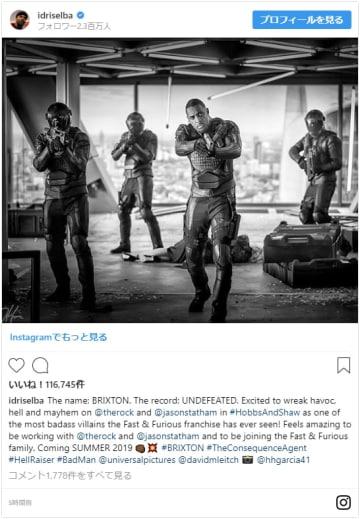 イドリス演じるブリクストンはかなり強そう……(写真はイドリス・エルバ公式Instagramのスクリーンショット)