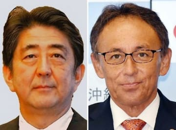 (左から)安倍首相と玉城デニー知事