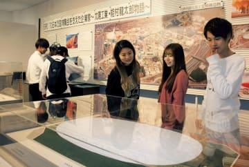 大阪企業家ミュージアムで開催されている太陽工業の特別展=大阪市