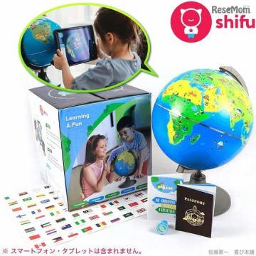 AR地球儀「Shifu Orboo(シーフ オーブート)」
