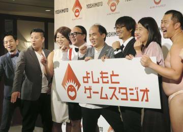 ゲーム事業への参入を発表した記者会見でポーズをとる芸人ら=12日午後、京都市
