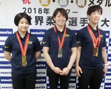 柔道世界選手権の報告会に出席した(左から)芳田司、田代未来、大野陽子の女子日本代表のメダリスト3人=12日、東京都内