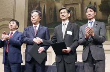 Japan-China automotive agreement