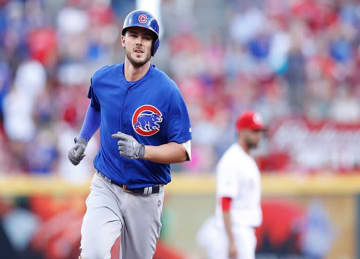 Cubs' Kris Bryant Hits MLB Record 3 HRs and 2 Doubles in 11-8 Win vs Reds