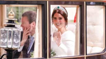 Princess Eugenie Of York & Jack Brooksbank Are Married At The Windsor Castle
