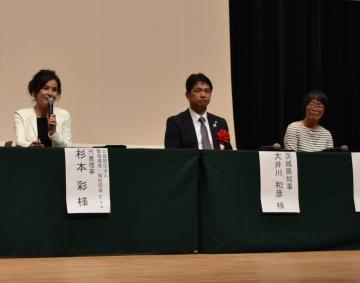 「動物虐待を許さない優しい社会を」と訴える杉本彩さん(左)=ひたちなか市青葉町の市文化会館