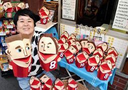 パクパク人形を手にする伊藤由紀さん。「あんまり似てへんけど愛きょうあるよ」=神戸市兵庫区笠松通7
