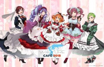 「WALKURE CAFE 2018」キービジュアル(C)2017 ビックウエスト/劇場版マクロスデルタ製作委員会