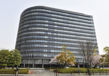 Toyota Motor headquarters