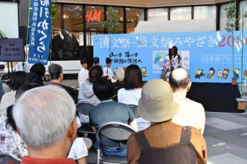 船引神楽などさまざまなジャンルのステージが披露された国文祭・芸文祭プレイベント=13日午後、宮崎市・イオンモール宮崎
