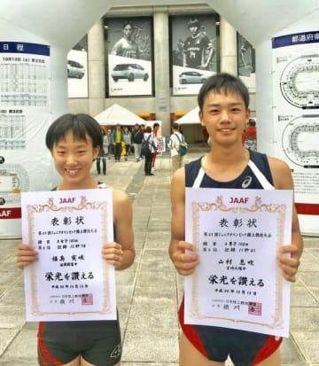 男子100メートルA4位の山村息吹(右)と女子100メートルB6位の福島実咲(宮崎陸協提供)