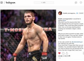 UFCに対する怒りの声明をインスタグラムに投稿したヌルマゴメドフ