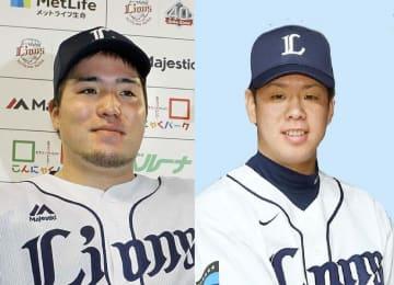 山川穂高選手(左)と多和田真三郎選手