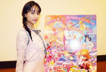 劇場版アニメ「映画HUGっと!プリキュア ふたりはプリキュア オールスターズメモリーズ」に声優として出演する山本美月さん