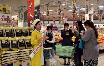 県産米の新米発売が始まり、金色の風の試食を楽しむ来店客