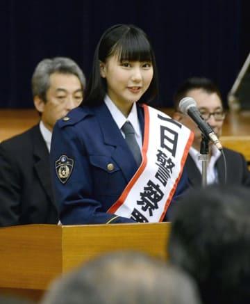 1日署長としてあいさつする田中美久さん=芦北町