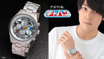 「宇宙刑事ギャバン」のコンバットスーツをイメージした腕時計「宇宙刑事ギャバン 蒸着!腕時計【Live Action Watch】」 (C)東映