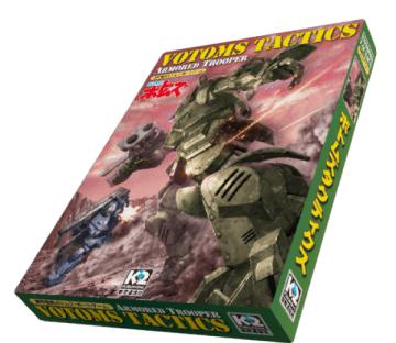 「VOTOMS TACTICS」4,600円(税抜)(C)SUNRISE(C)2018 Kokusai Tsushinsha Co.,Ltd.