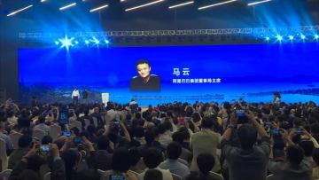アリババ馬雲氏、中国に将来複数のデジタル都市が出現