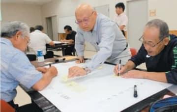 スキルアップ研修で大地震発生時の対応を考える防災士ら=9月、宇佐市役所院内支所