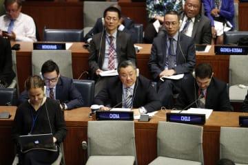 国連中国代表、総会で多国間主義の堅守と安全保障上の対応を呼びかけ