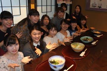 やちよ蕎麦の会と和洋女子大の学生が新作蕎麦を共同開発した