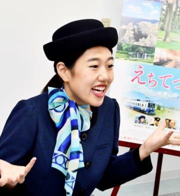 主演した「えちてつ物語」について話す横澤夏子さん=福井新聞社