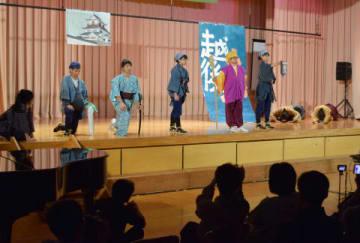 創作劇で堂々とした演技を披露する生徒たち