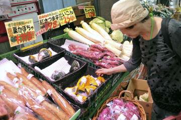 A supermarket in Tokyo