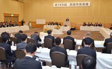 国への要望事項を決めた四国市長会議=15日午前、新居浜市前田町