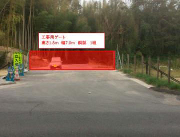 【金属製のゲートが盗まれた四日市市大矢知町の工事現場(三重県提供)】