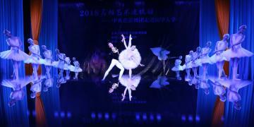 中国中央バレエ団、湖南の大学で「白鳥の湖」など上演