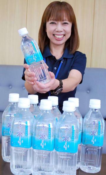 ペットボトルに商品化された久留里の名水=君津市